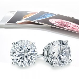 Most Expensive and Unique Diamonds and Studs